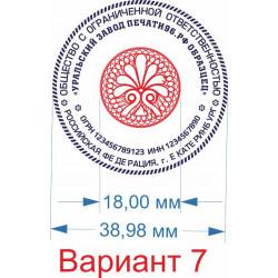 Изготовление печати макет 7 (двухцветная печать)