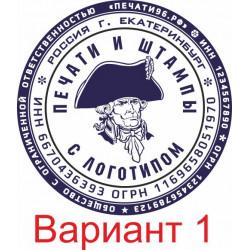 Макет печати с логотипом. Вы можете заказать печать со своим логотипом бесплатно.