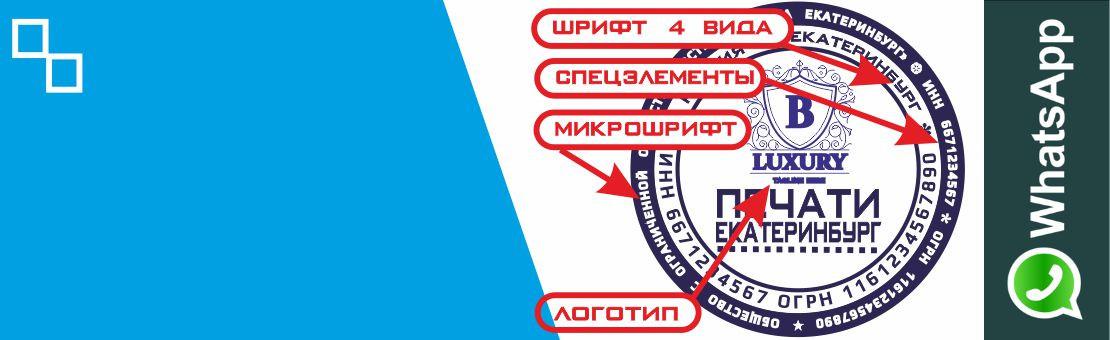 Индивидуальный дизайн для печати или штампа